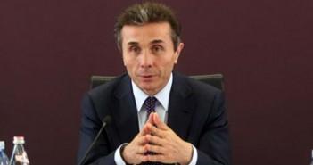 ivanishvili2