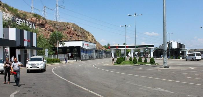 Gürcüstan-Azərbaycan sərhədində Daxili İşlər Nazirliyinin yeni binası açıldı